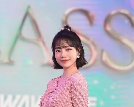 [Today's K-pop] Jo Yuri debuts as solo artist