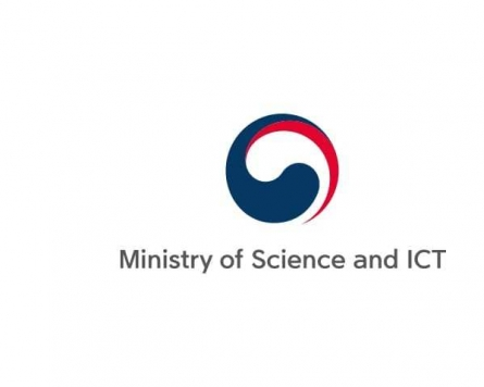 UN climate change tech unit to open office in Songdo