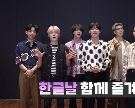 KBS to air special documentary of BTS fans learning Korean