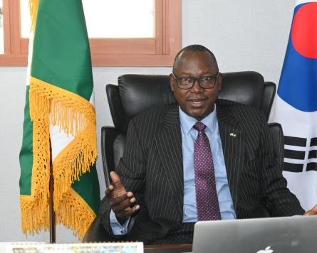 Nigeria, Korea to boost cooperation on climate change, strengthen economic ties