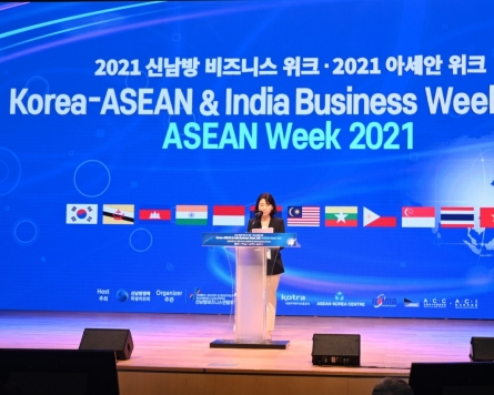 ASEAN Week 2021 showcases trade opportunities, culture