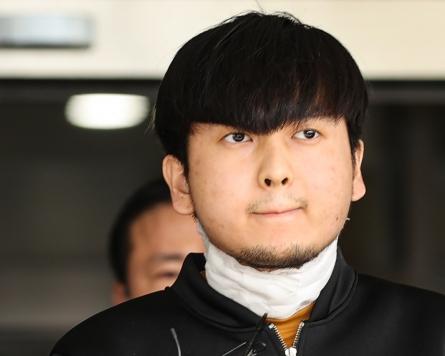 [Newsmaker] Stalker, murderer of three sentenced to life in prison