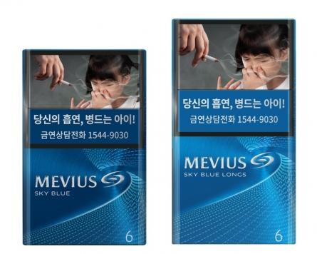 JTI Korea launches 'MEVIUS Sky Blue Longs'