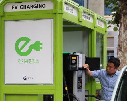 Apartment buildings need power upgrade for EV rollout: report
