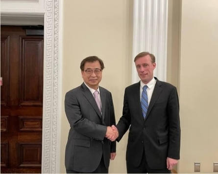 S. Korea, US reaffirm efforts to engage with N. Korea