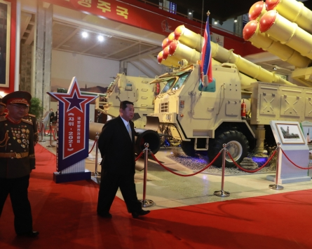 N. Korea's ballistic missiles constitute a threat to US: State Dept
