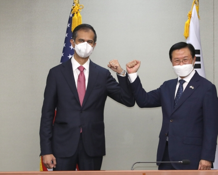 S. Korea, US agree to mull new defense dialogue on regional policy cooperation