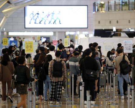 S. Korea extends overseas travel advisory until Nov. 13