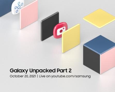 Samsung likely to make Galaxy Flip3 'Bespoke'