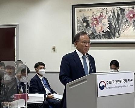 US, S. Korea working to restart dialogue with N. Korea: Amb. Lee