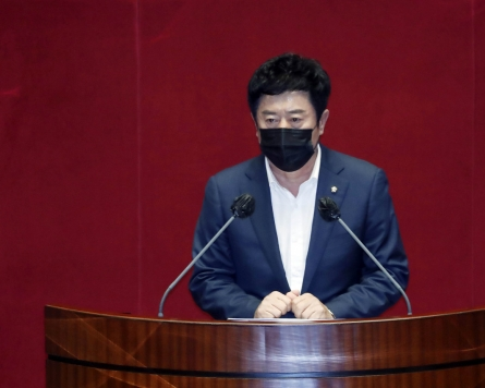 Opposition lawmaker referred to prosecution on bribery charges