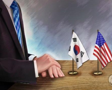S. Korean, U.S. diplomats to hold working-level talks on summit agreement