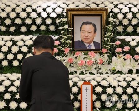 Former Prime Minister Lee Wan-koo dies at 71