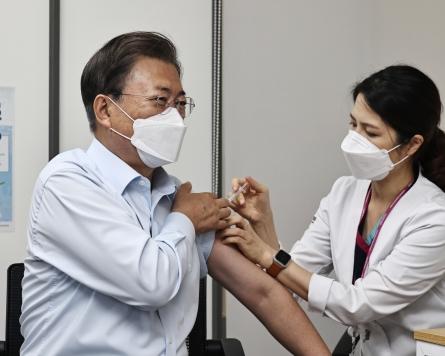 President Moon Jae-in gets Pfizer booster shot