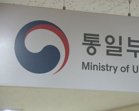 S. Korea considering 'diverse' ways with US for N. Korea dialogue: ministry