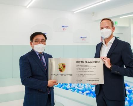 Porsche Korea builds playground in Seoul