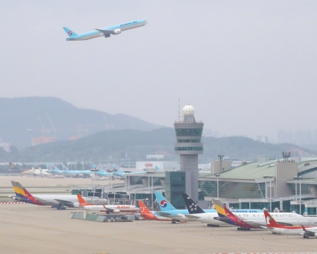 [Newsmaker] Plane ticket sales to Europe spike