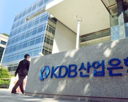 KDB's W10tr investment in fossil fuels contradicts green pledge: lawmaker