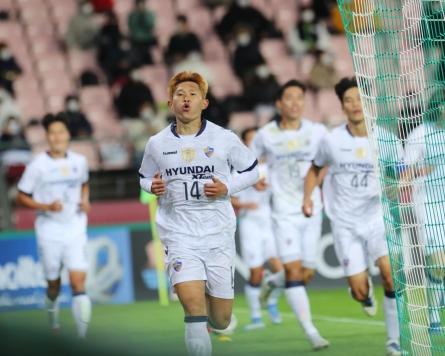 S. Korean regional derby set in AFC Champions League semifinals