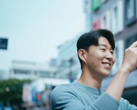 Tottenham's Son Heung-min promotes Korean tourism