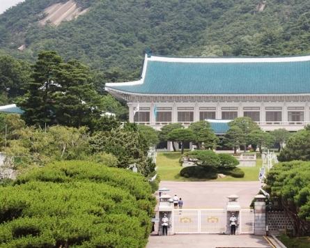 NSC expresses 'deep regret' over N. Korea ballistic missile launch