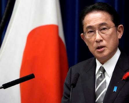 Japan's PM interrupts campaign as N.K. test fires missile