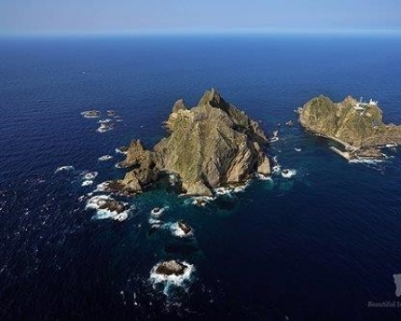 History foundation releases new Dokdo song 'Island'