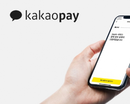 Analysts upbeat over Kakao Pay's valuation