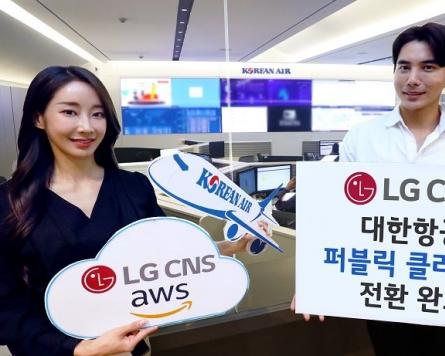 LG CNS completes Korean Air's digital transformation