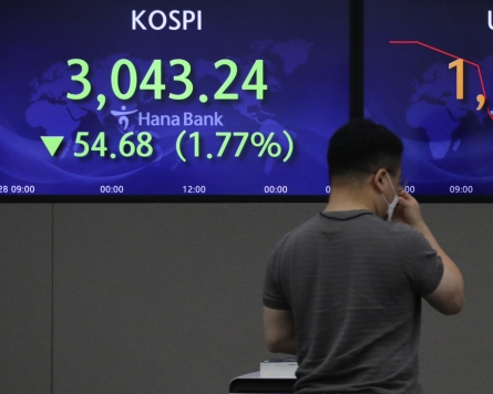 Seoul stocks down for 2nd day over inflation woes