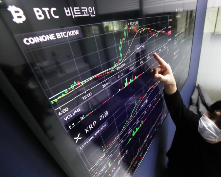 Bitcoin inches closer to record high amid ETF launches