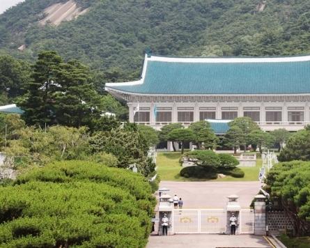 NSC calls for efforts for stability after N. Korea's SLBM test