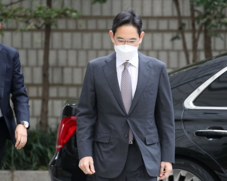 [News Focus] Samsung still lost a year after Lee Kun-hee's death