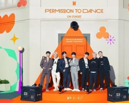 BTS to hold online concert for first time in almost 1 year