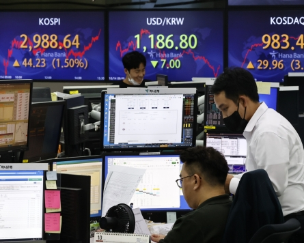 Seoul stocks open lower on inflation woes