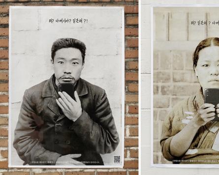 VANK, Yi Je-seok launch campaign to correct names of Dokdo, East Sea