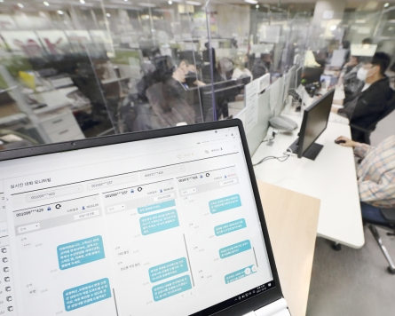 KT launches interactive AI assistant for business calls