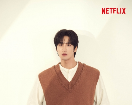 [Herald Interview] Ahn Bo-hyun says global popularity of 'My Name' took him by surprise