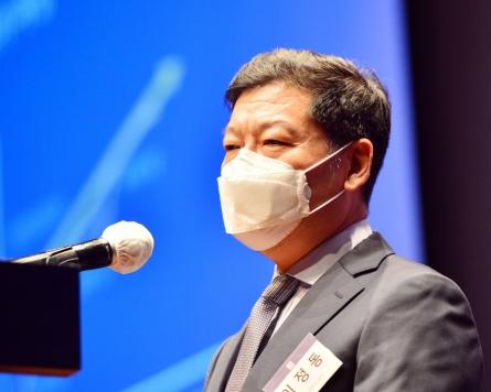 [KH Biz Forum] Tech sovereignty 'crucial' in post-pandemic era