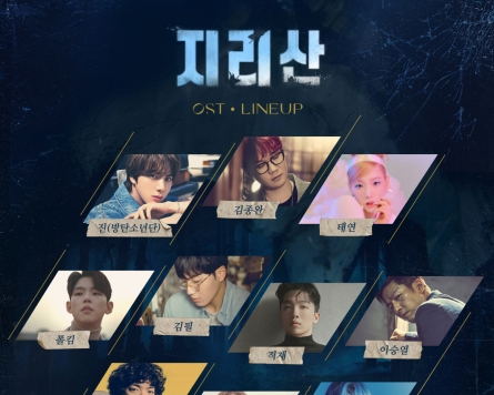 tvN reveals star-studded lineup for 'Jirisan' soundtrack