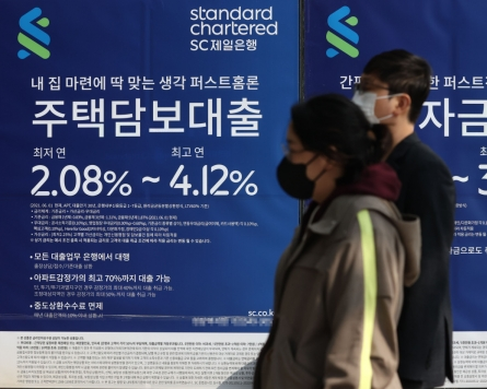 Income-based lending rules to be toughened amid snowballing household debt