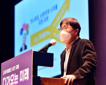 [KH Biz Forum] 'Alternative energy alone won't solve climate problem'