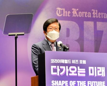 [KH Biz Forum] COVID-19 is an opportunity and Korea better take it: National Assembly Speaker