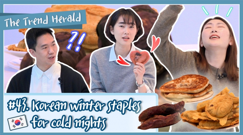 Korean winter staples for cold nights