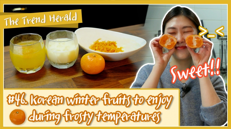 Korean winter fruits to enjoy during frosty temperatures
