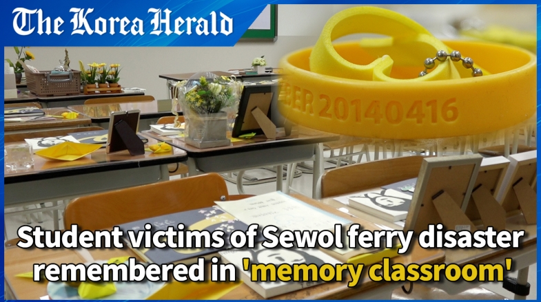 Memorial institute commemorates Sewol ferry sinking
