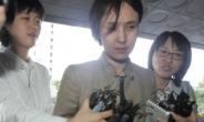 신정아 고백록 '4001' 22일 공개...비밀 뭐길래?