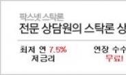 [증권정보] 2011년 새롭게 바뀌는 연계신용