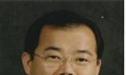 공동모금회 사무총장 박성중씨