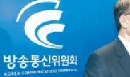 """방통위 내부도 """"위법우려""""…형식논리 매몰 '선의 피해자' 발생"""